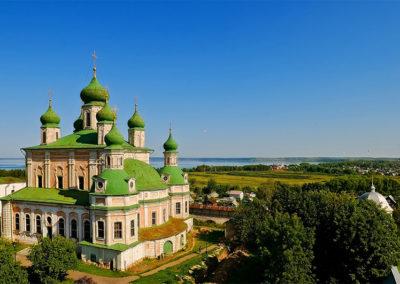 Pereslavl-Zalessky